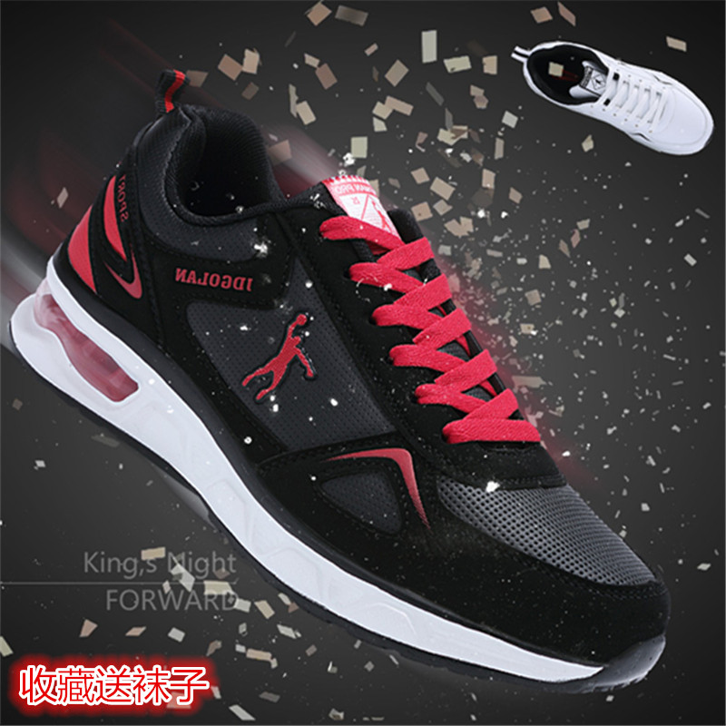 Jordan Gran spring and autumn winter mens shoes sports running shoes student fashion mens casual shoes waterproof travel shoes