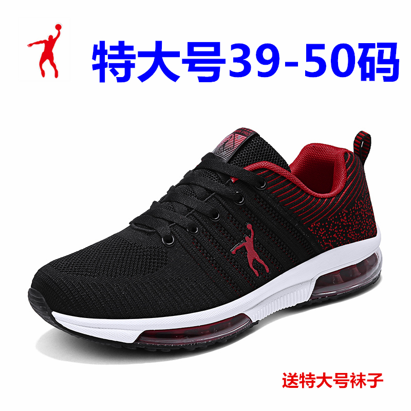 Authentic jordan grant large 46 sports 47 mens shoes 48 plus 49 student 361 casual running shoes 50