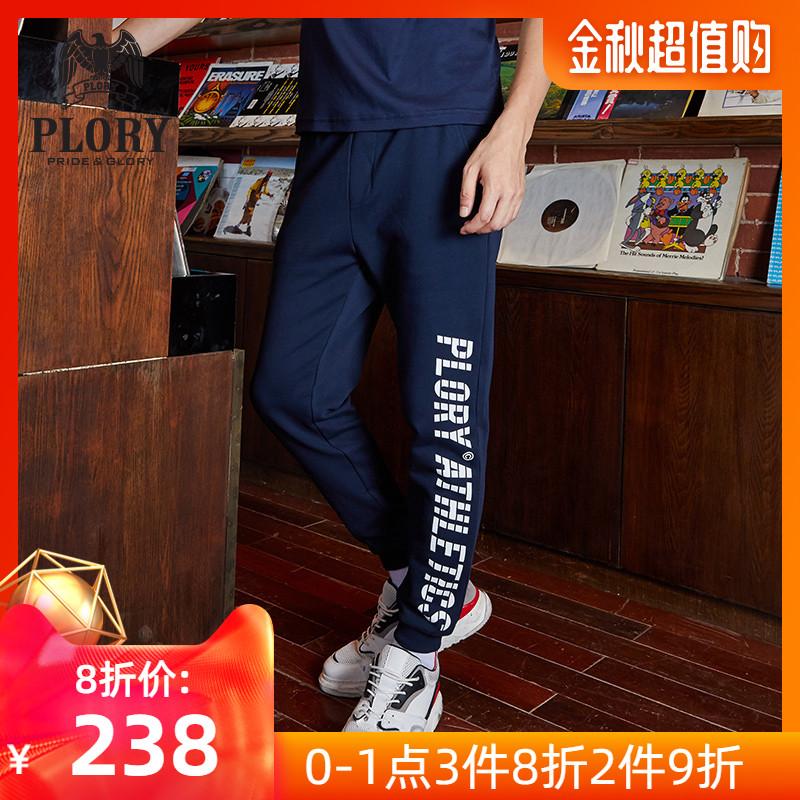 plory潮牌ins印花男士宽松男裤券后348.00元