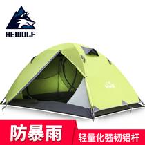 帐篷户外双人防雨暴雨单人1防水超轻四季双层加厚野营野外露营2人