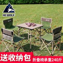 户外折叠桌椅套装野外野餐桌椅烧烤野营露营座椅自驾游便携式桌子