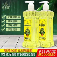 橄欖油護膚spa開背精油身體推拿按摩美容院全身刮痧紋繡潤膚bb油