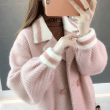 New Mink-like Suede Jacket for Spring and Autumn Female Short Sweater for Spring and Autumn Female with Thicker Mink Hair