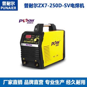 普耐尔ZX7250D-SV双电压电焊机220v380v直流电焊机两用家用焊机