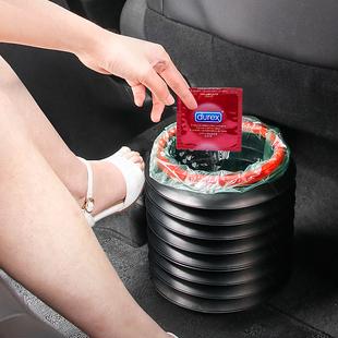 车载垃圾桶汽车内用多功能可折叠车用伸缩收缩桶车上置物收纳用品