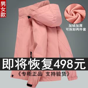 户外潮牌冲锋衣男女三合一可拆卸加绒加厚两件套秋冬季登山服外套