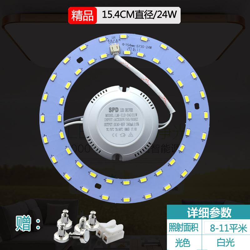 Seiko (компания) производство 24w диаметр 15.4cm