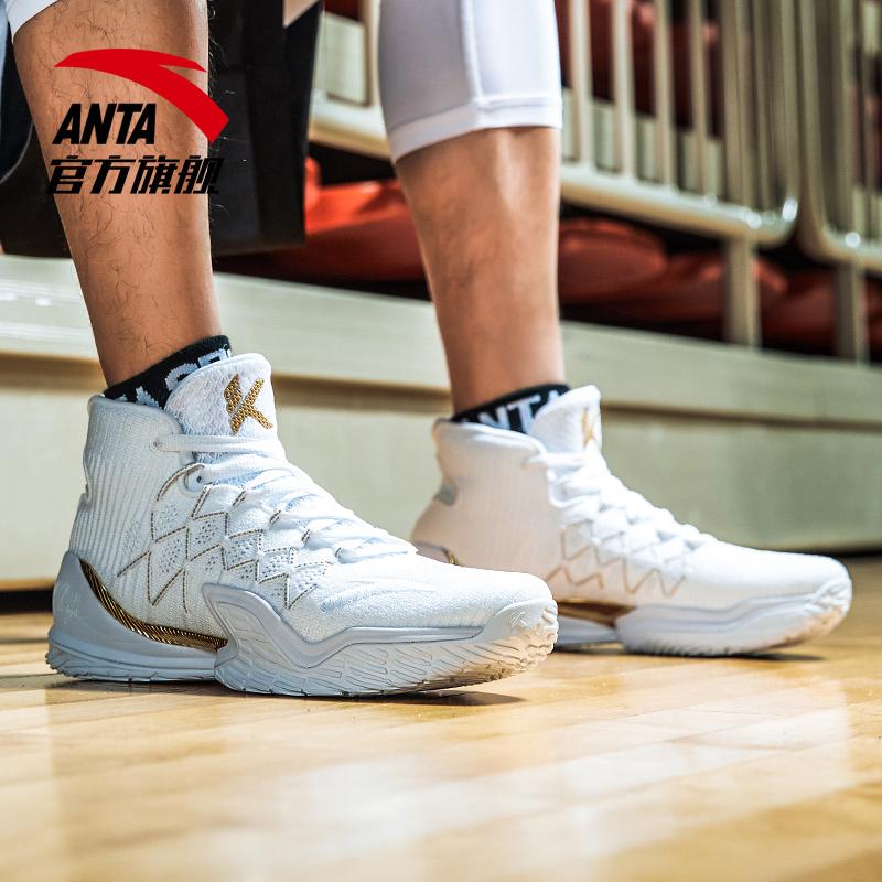 安踏汤普森三代篮球鞋男 总决赛独立日美国队黑金配色KT3高帮战靴