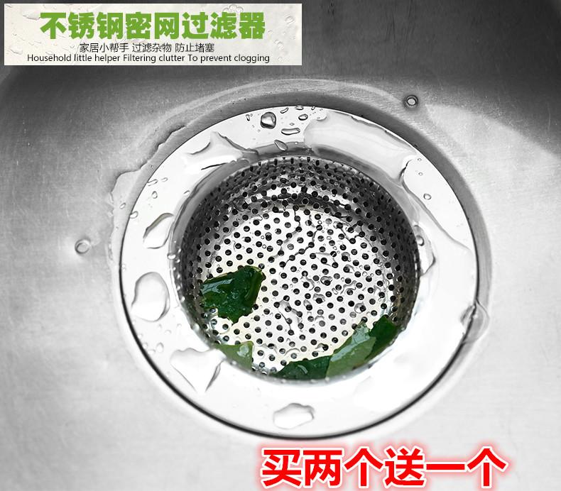 Кухня аквариум мыть блюдо бассейн специальный нержавеющий водоустойчивый бассейн дренаж рот фильтр фильтр трап крышка бесплатная доставка
