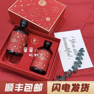 新年限定SC希罗烟酰胺镁bai身体护理礼盒葡萄柚香 沐浴露+身体乳