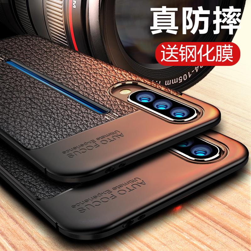 vivoiqoo手机壳iqooneo保护套icoo全包vivo防摔vivi超薄n(用61元券)