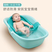 Lazy mothers and babies bathtub can sit and lie in the bathtub for newborns, babies, large children and babies
