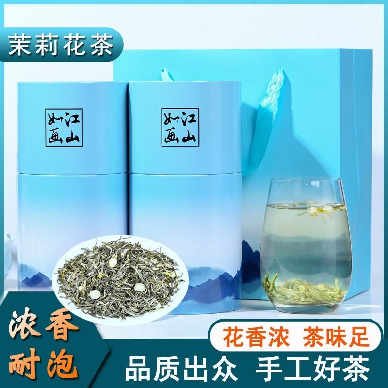 广西茉莉花茶特级浓香型绿茶叶飘雪花茶罐装送礼盒装500g2020新茶