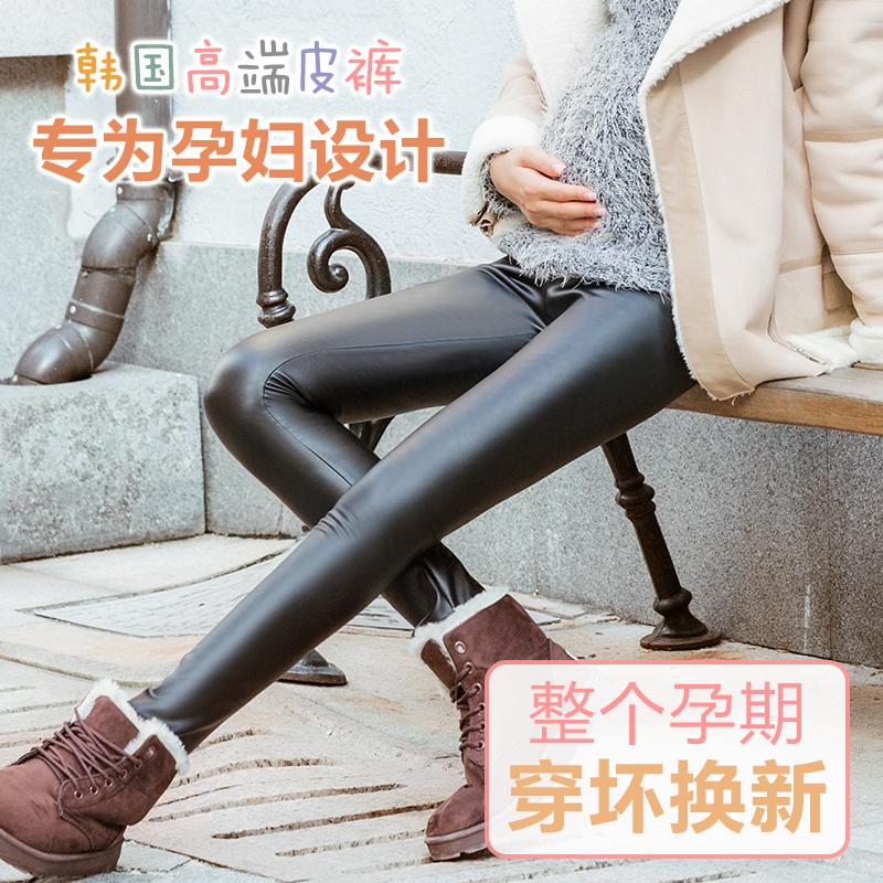 Беременная женщина кожаный брюки зимний уплотнённый плюс брюки сын осень зима рейтузы осень 2017 новый верхняя одежда теплый осень