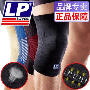 LP护膝 运动篮球超薄款男女护具保暖深蹲骑行舞蹈跑步护膝LP647KM