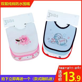 新款双层纯棉婴儿口水巾三层防水围嘴儿童围兜宝宝吃饭兜夏季薄款