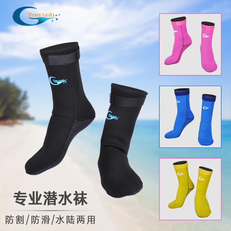 Заплывание wintertime носка подныривания удерживающий тепло для взрослых детские мужские и женские утепленный нескользящие Пэрри пляжа песка 3MM обруч носка
