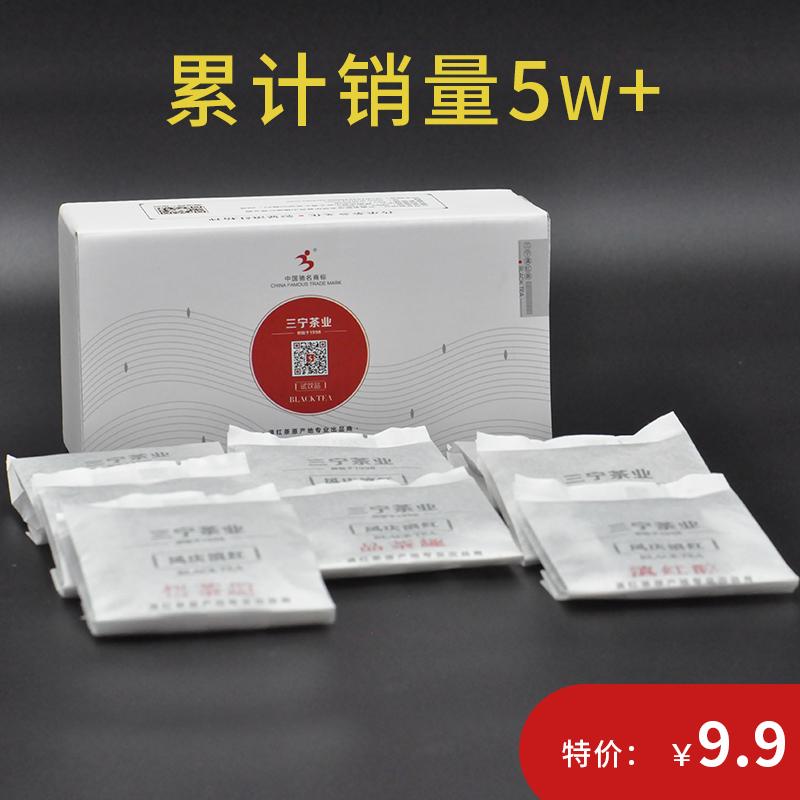Дянь Хун / Китайский красный чай Артикул 521412246491