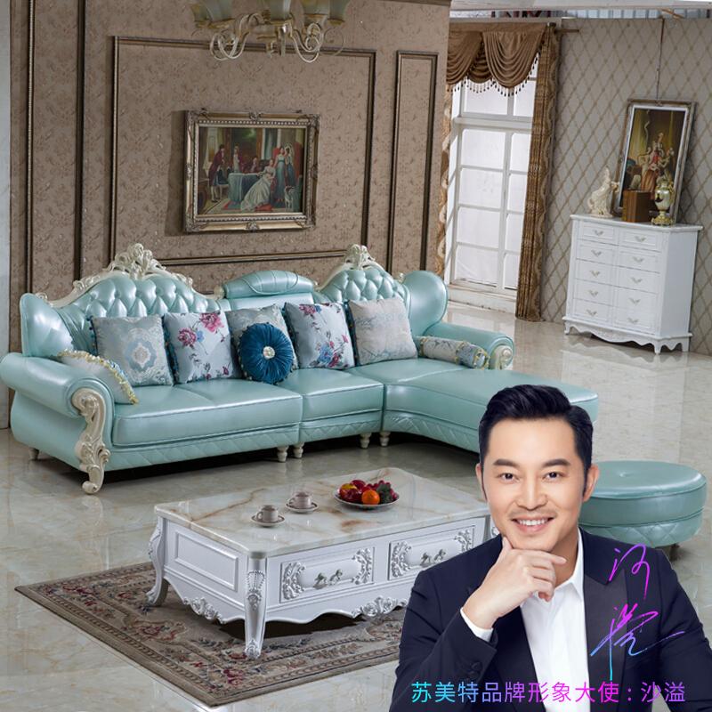 苏美特欧式沙发实木现代轻奢皮艺沙发小户型真皮转角沙发满1799元可用100元优惠券