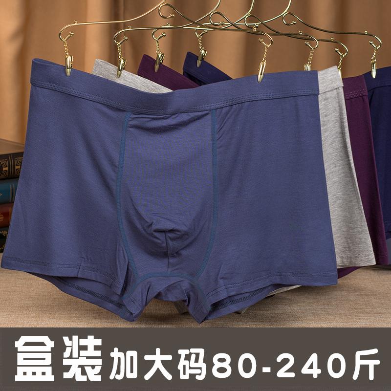 大码超大码男士内裤200斤加肥加大透气宽松竹纤维平角裤肥佬裤头