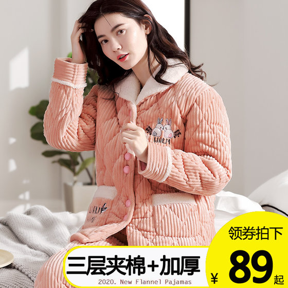 Pajamas Women's Winter Three-layer Thickened Cashmere Clip Cotton Coral Cashmere Can Wear Warm Autumn And Winter Home Suit