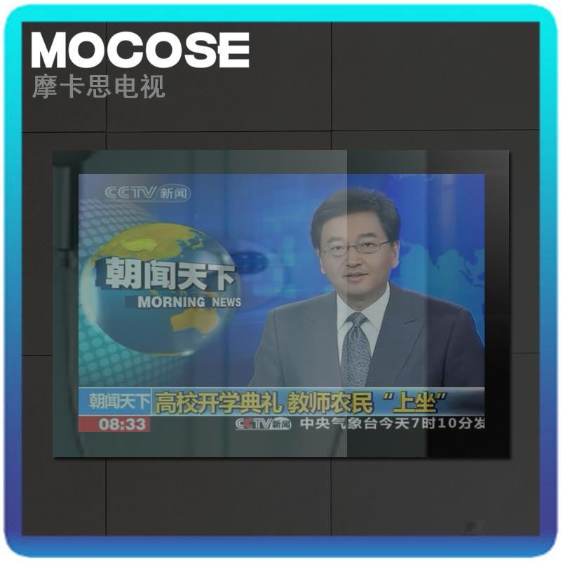 Mocasi jc-0019 19 inch small waterproof tv set for bathroom and sauna