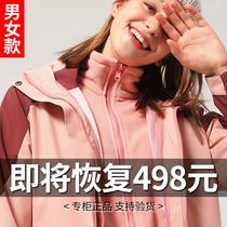 秋季男女新款户外防风衣春季女防晒防水透气单层冲锋衣薄款外套