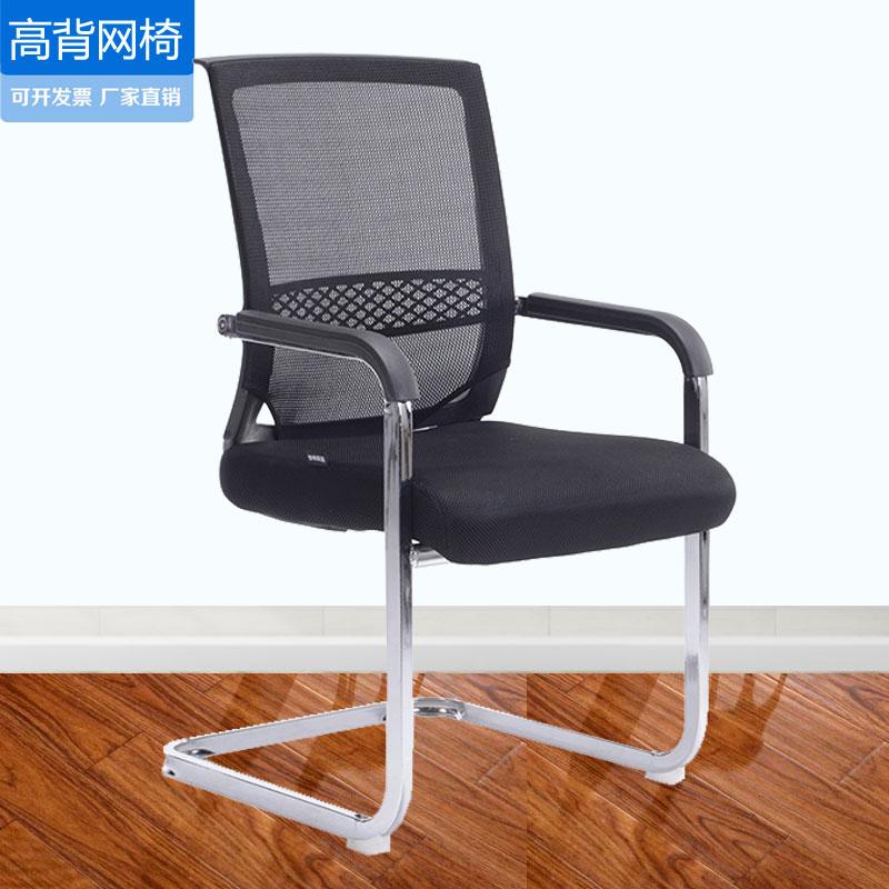 弓形の事務椅子の背もたれ会議椅子の職員とコンピューター椅子の事務室の従業員は椅子を育成訓練します。