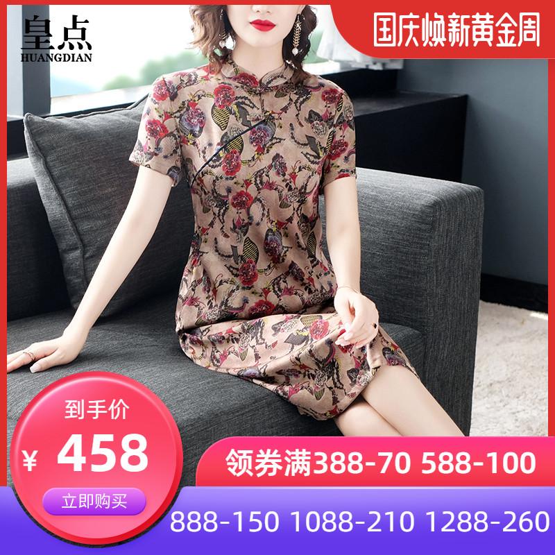 满388元可用70元优惠券阔太太旗袍式女2019夏新款连衣裙