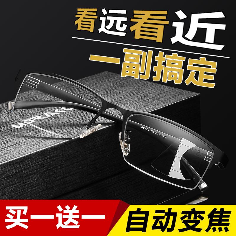 德国智能变焦防蓝光老花镜男远近两用自动调节度数高清光老人眼镜