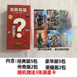 奥特曼卡片黑钻版签名卡袋3d立体十星sp金卡牌经典豪华盲盒收集册