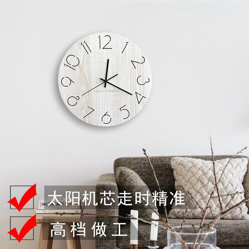 艺术静音个性简约现代时尚挂钟表大号创意北欧客厅卧室白木色墙钟