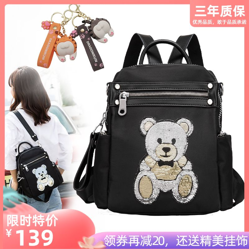 Simple little bear backpack womens shoulders 2020 new waterproof Oxford fabric Sequin embroidery cute popular camera bag trend