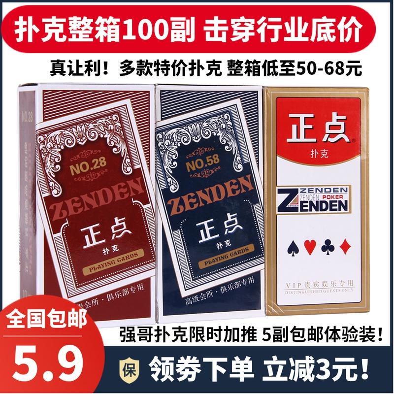 Покер Артикул 38761273546