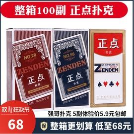 100副整箱正点扑克牌便宜批创意正品钓鱼扑克扑克牌 强哥5副纸牌