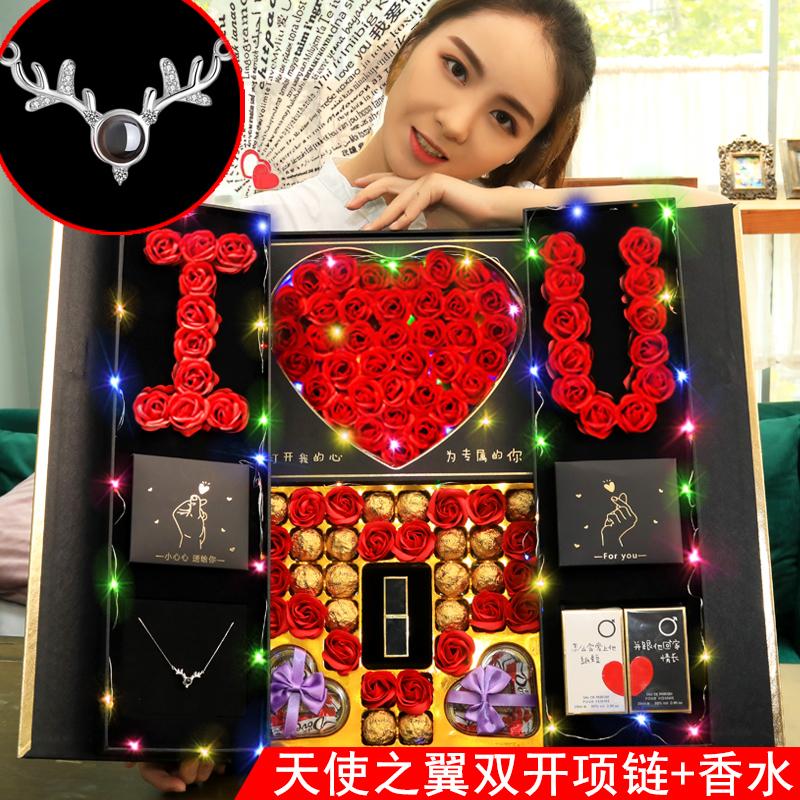 (用395元券)万圣节礼物糖果礼盒装星空棒棒糖生日送女朋友女生创意情人巧克力