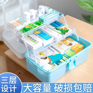 家庭装医药箱全套大容量多层应急救箱小号儿童便捷家用药品收纳盒