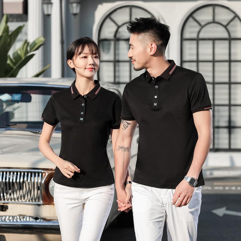 夏季型男短袖针织POLO衫商务修身英伦潮流丝光棉情侣T恤 y616/P55