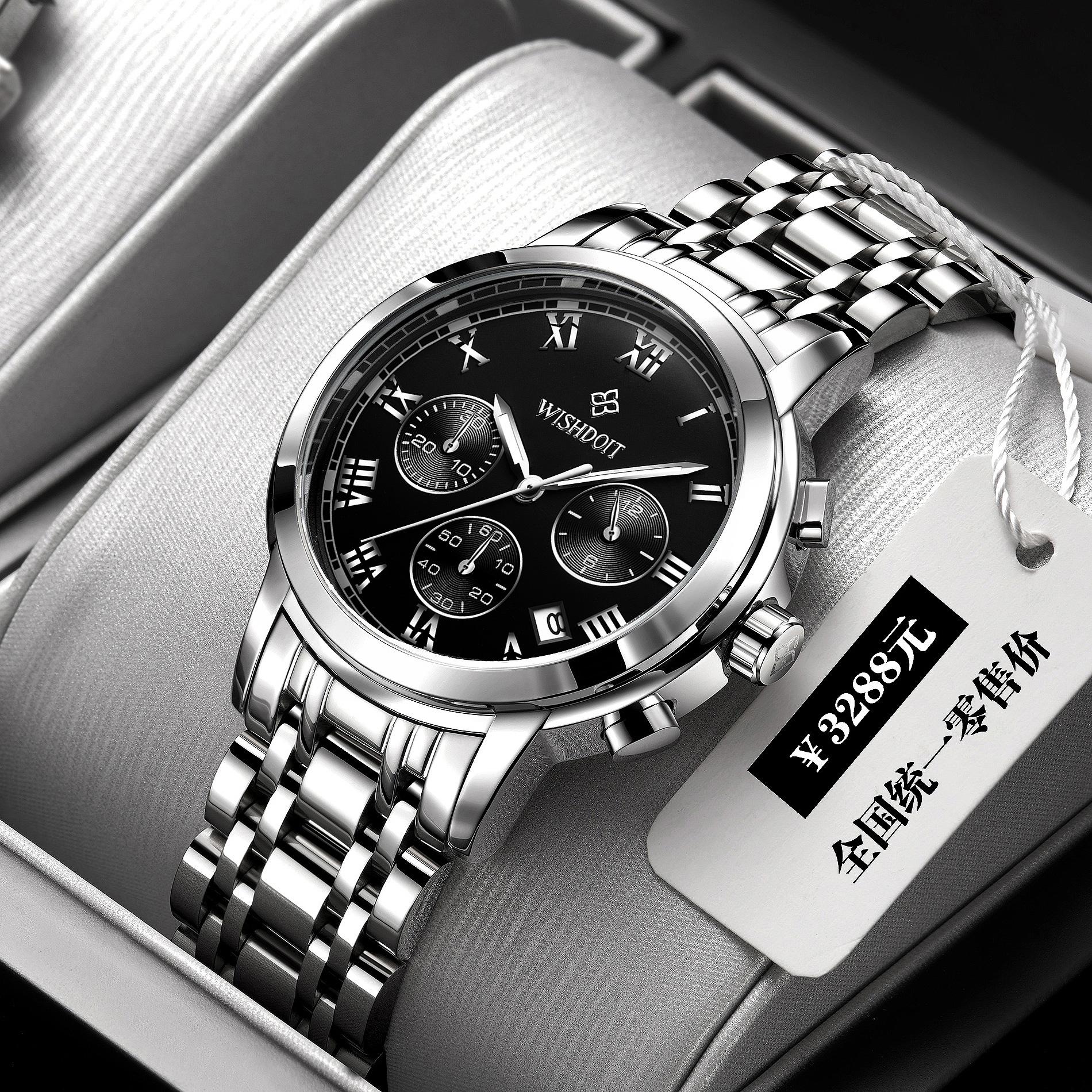威思登手表男士时尚潮流夜光精钢防水男表商务机械表休闲石英腕表