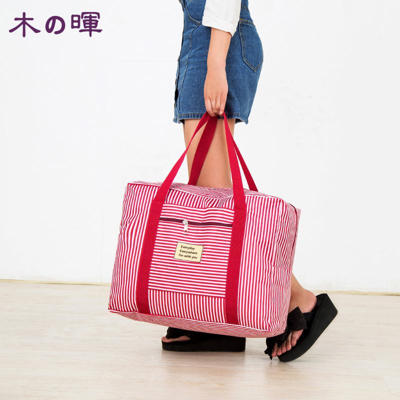 木暉旅行收納袋牛津布防水大號折疊便攜衣物袋拉杆伴侶箱整理包