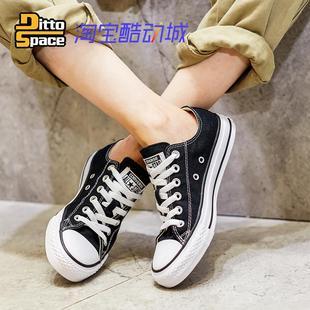 101001 匡威经典 男女常青款 AllStar黑色高帮低帮帆布鞋 101010 板鞋