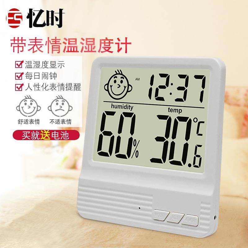 Отзыв время электронный цифровой мокрый термометр комнатный влажность ацидометр домой рабочий стол температура ремешок для часов будильник выражение шоу
