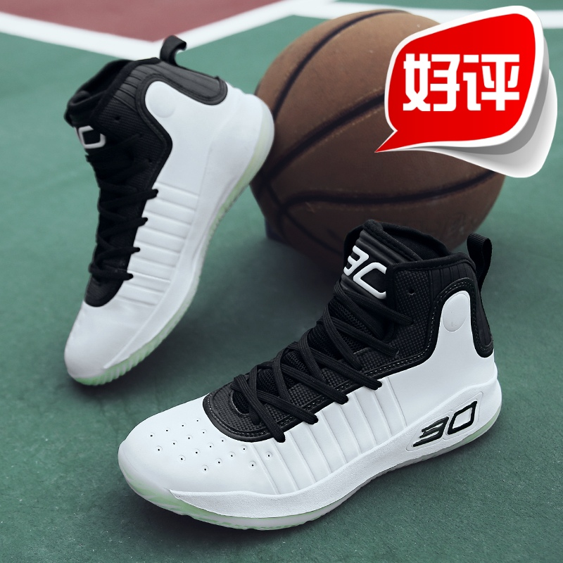 Autumn high top basketball shoes mens and womens antiskid wear resistant shock absorption leisure sports shoes student youth cement ground boots
