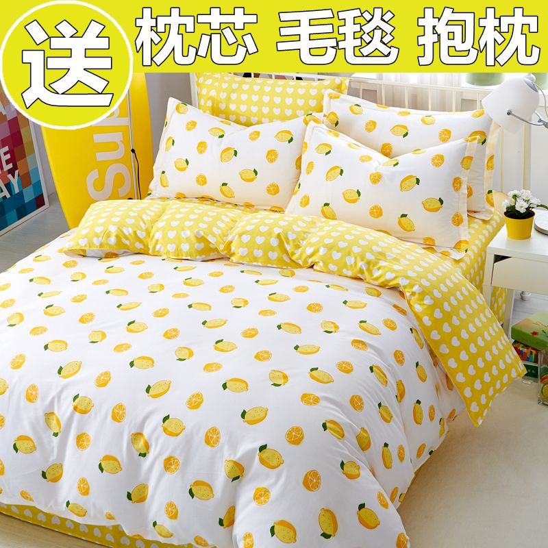 Four piece set of pure cotton simple net red bed sheet quilt cover 1.8m special bedding