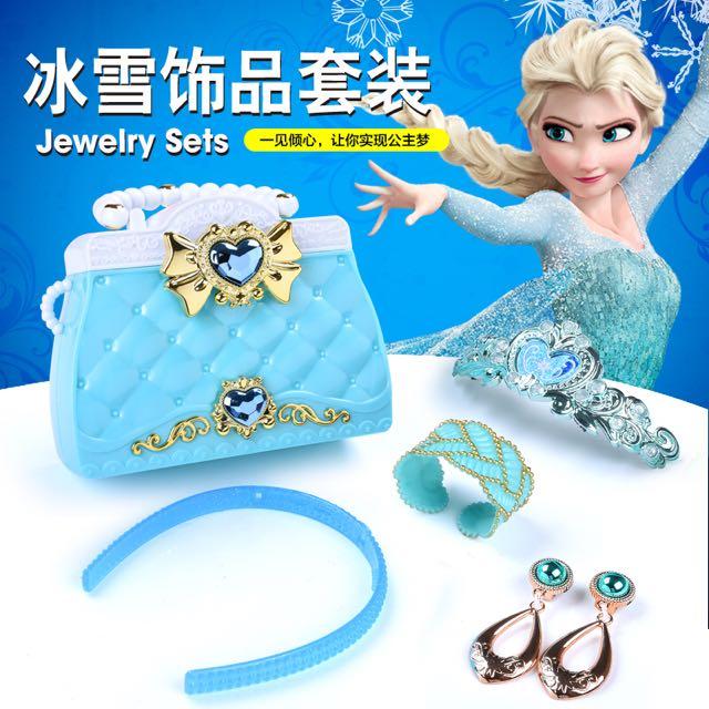 冰雪奇缘艾莎公主手提包皇冠饰品套装过家家玩具女孩新年礼物