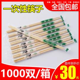 一次性筷子饭店专用便宜普通商用卫生筷方便竹筷环保外卖专用筷子图片
