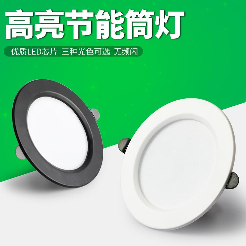 Встраиваемые точечные светильники Артикул 558258632899