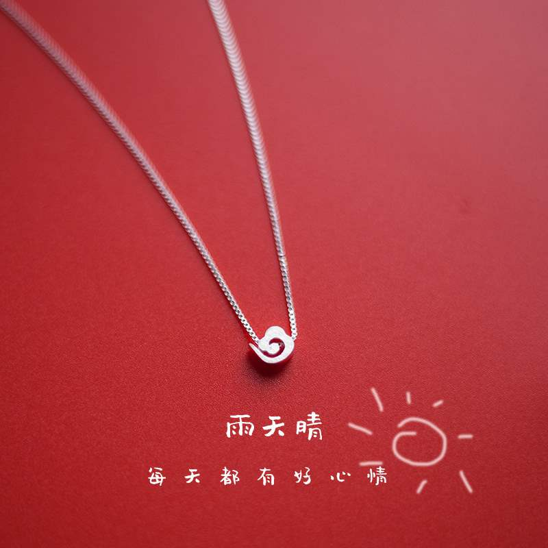 Small design S925 cloud cool wind clavicle Chain Sterling Silver Necklace womens minimalist style net red pendant Retro