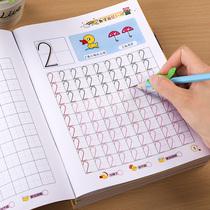 儿童数字描红本幼儿园初学者全套1-10练字帖拼音练习贴写田字格本