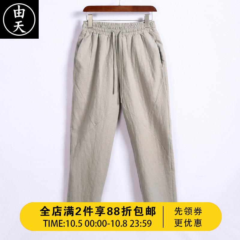 166.00元包邮亚麻裤宽松夏季男士棉麻青年直筒裤